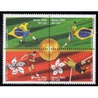 C-2922 / 2925 - Relações Diplomáticas: Hong Kong - Futebol - 2009