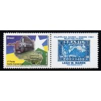 C-2926 - Personalizado-Rondônia-Locomotiva da Ferrovia Madeira-Mamoré e Vista do Forte Príncipe da Beira - 2009