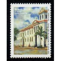 C-2961 - 350 Anos do Mosteiro de São Bento - Sorocaba/SP - 2010