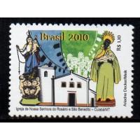 C-2979 - Igreja de Nossa Senhora do Rosário e São Benedito - Cuiabá/MT - 2010