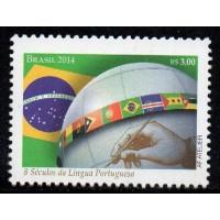 C-3361 - Oito Séculos da Língua Portuguesa - 2014