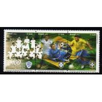 C-3370/3372 (conjunto) - Centenário da Seleção Brasileira de Futebol - 100 Anos da CBF - 2014