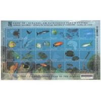 C-2089/2100 (folha) - Oceanos: Um Patrimônio Para o Futuro - 1998