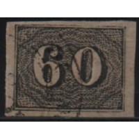 01/025 - Império - Olho de Cabra - 60 Réis - N° 14 - Catálogo Marca 8 UF'S