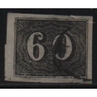 01/026 - Império - Olho de Cabra - 60 Réis - N° 14 - Catálogo Marca 8 UF'S