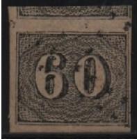 01/027 - Império - Olho de Cabra - 60 Réis - N° 14 - Catálogo Marca 8 UF'S