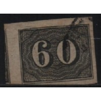 01/029 - Império - Olho de Cabra - 60 Réis - N° 14 - Catálogo Marca 8 UF'S