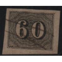 07/003 - Império - Olho de Cabra - 60 Réis - N° 14 - Catálogo Marca 8 UF'S