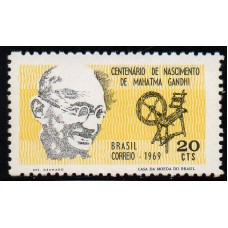 C-0650 - Cent. do Nasc. Mahatma Gandhi - Ano 1969
